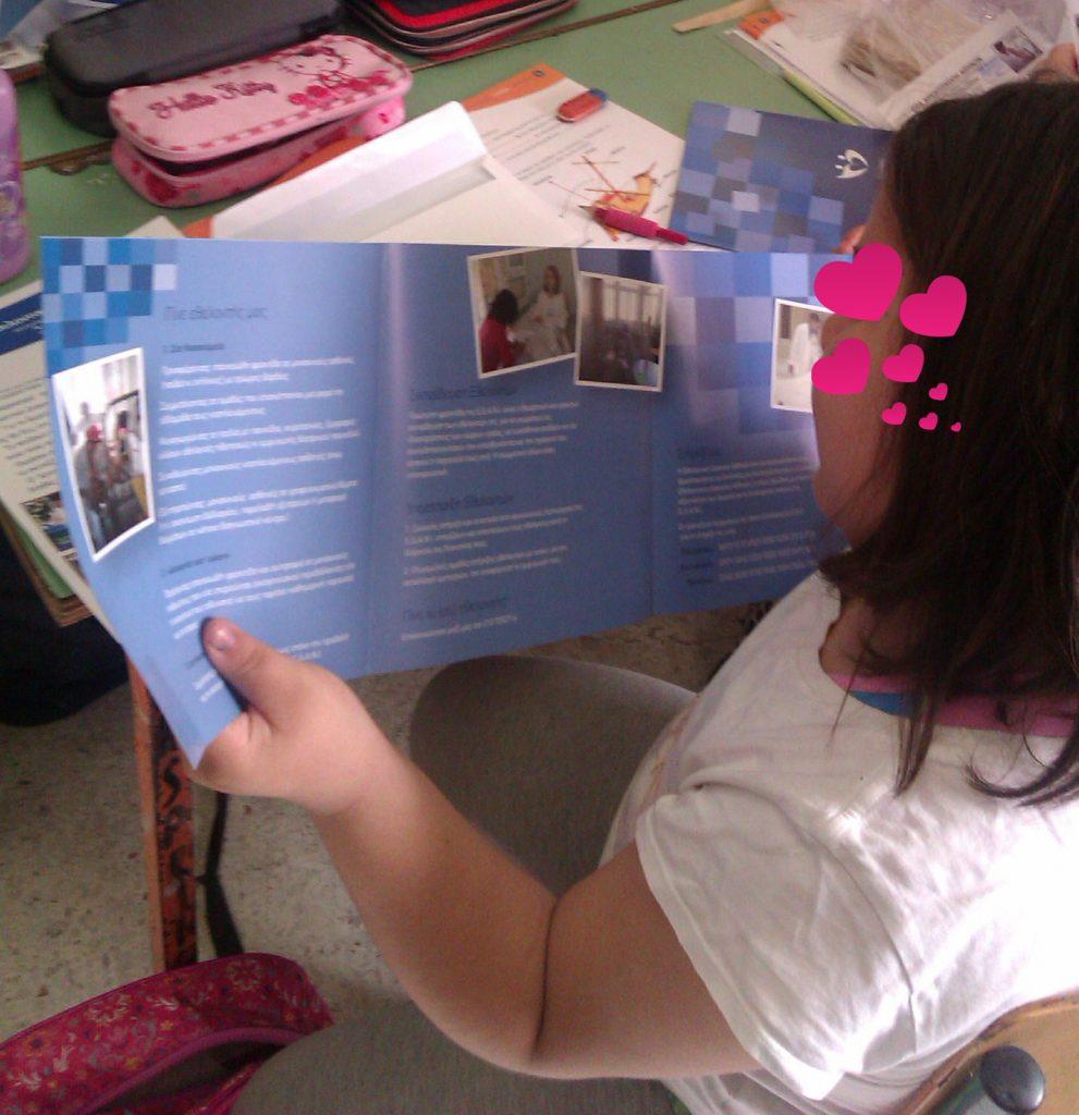 Οι μικροί μαθητές συγκλονισμένοι από την προσωπική ευχαριστήρια επιστολή που τους έστειλε η ΕΔΑΝΙ, περιεργάζονται το ενημερωτικό της προσπαθώντας να εντοπίσουν μεταξύ των εθελοντών μας την εκπαιδευτικό τους