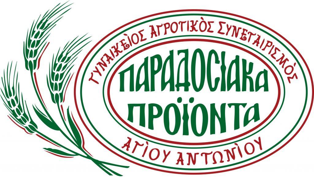https://www.facebook.com/ag.antonios.womens.agri.coop/