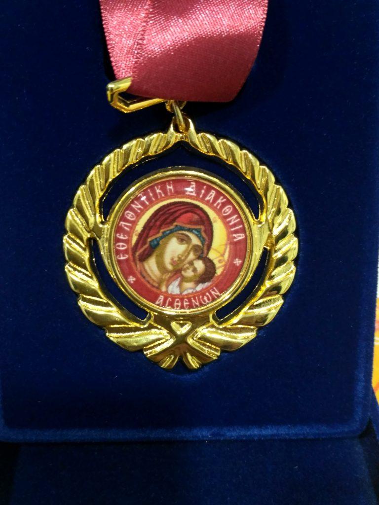 Μετάλλιο Τιμής της